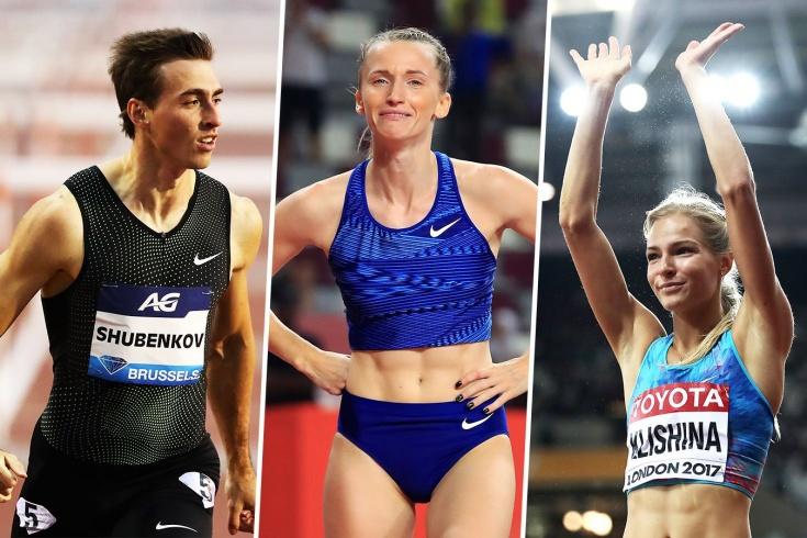 Лёгкая атлетика – состав сборной России
