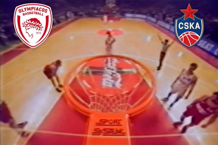 25 лет назад в Греции позорно отравили баскетболистов ЦСКА во время серии с «Олимпиакосом»
