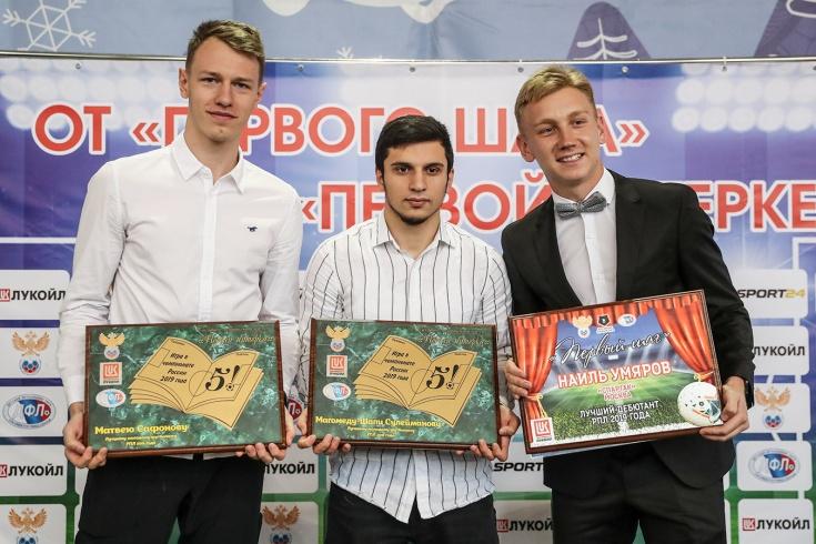Матвей Сафонов, Шапи Сулейманов и Наиль Умяров