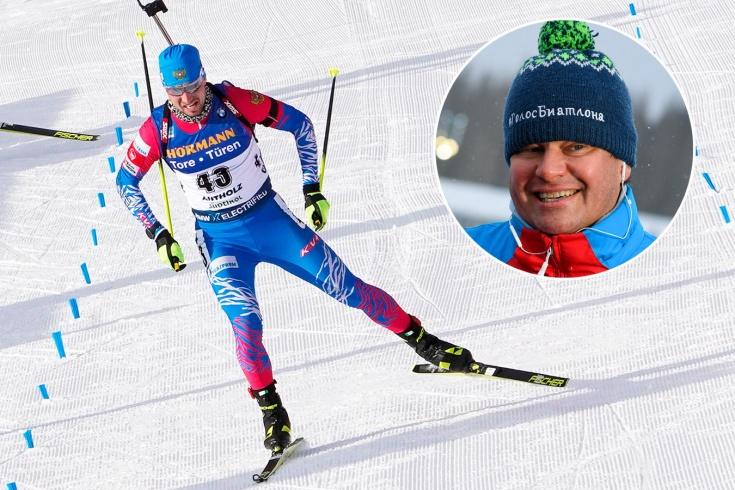 Стали известны причины обыска биатлониста Логинова и его тренера на чемпионате мира — 2020