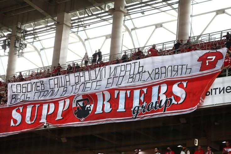 Фанаты «Спартака» целый тайм оскорбляли команду и Федуна. Этот протест выглядел глупо
