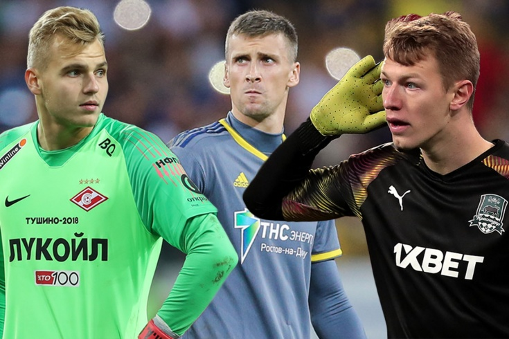 Who became the best goalkeeper of the 29th round of the RPL