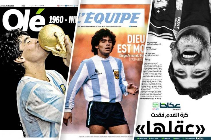 Обложки газет посвятили Марадоне. Даже в Индии и Саудовской Аравии