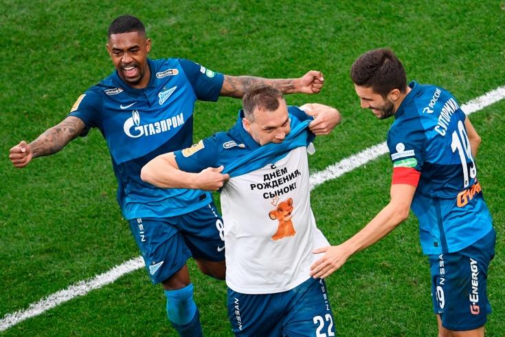 Малком забил впервые с августа. Самая лёгкая победа «Зенита» в этом сезоне