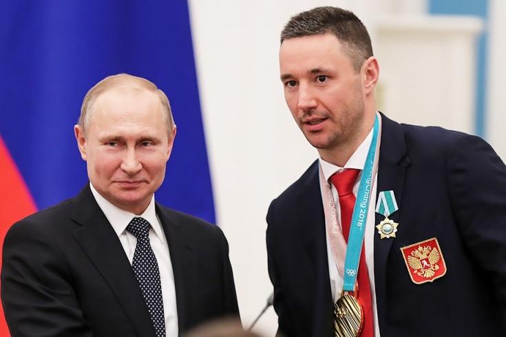 Владимир Путин и Илья Ковальчук