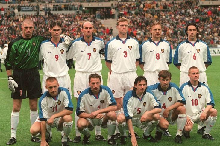 Сборная России перед матчем с Францией в 1999 году