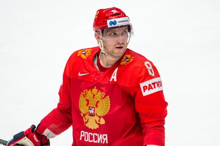 Овечкин не сыграет на чемпионате мира, в сборную вызваны ещё три хоккеиста НХЛ!