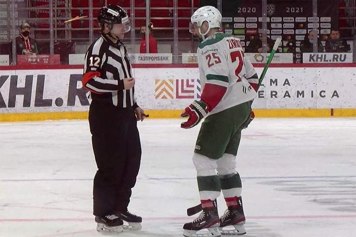 Капитана «Ак Барса» Зарипова выгнали со льда. Судьи обиделись на звезду КХЛ?