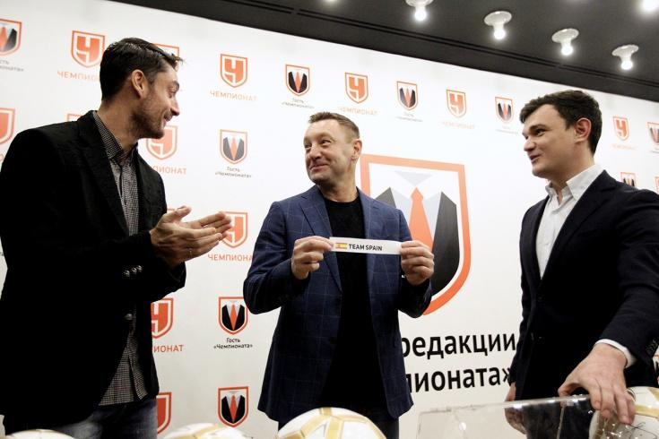 Жеребьёвка Кубка Легенд