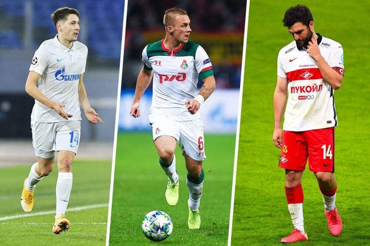 Кто из сборной России может «продать» себя на Евро
