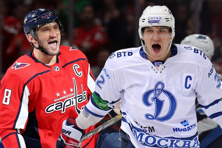 Суперзвезда для КХЛ. Реально ли возвращение Овечкина в «Динамо»?
