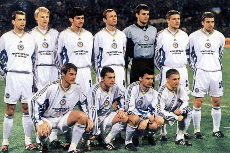 Cудьбы героев киевского «Динамо»-1999