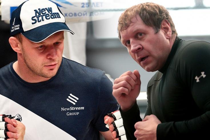 Александр Шлеменко и Александр Емельяненко