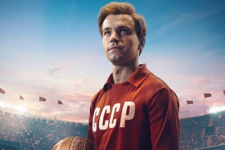 Фильм «Стрельцов» с Петровым в главной роли