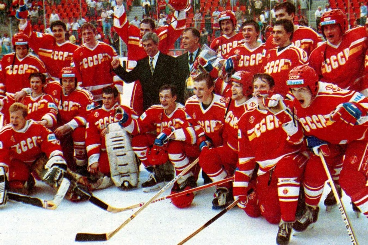 Как сборная СССР выиграла ЧМ-1990