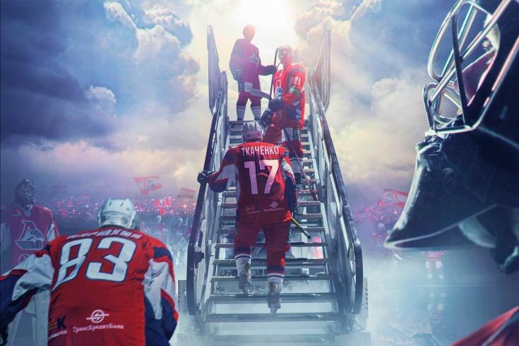 Рецензия на фильм «Небесная команда», посвящённый погибшей команде «Локомотив», оценка фильму «Небесная команда»
