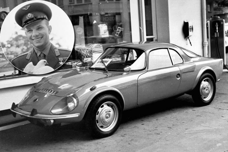 У Гагарина был топовый французский спорткар