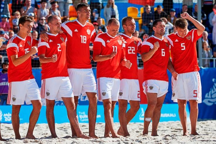 В Москве стартует отборочный турнир чемпионата мир