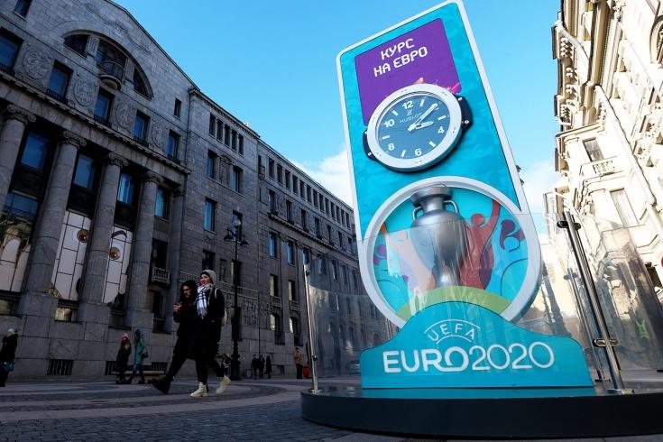 Что известно о Евро-2020: посещаемость, билеты, матчи сборной России, карантин, коронавирус