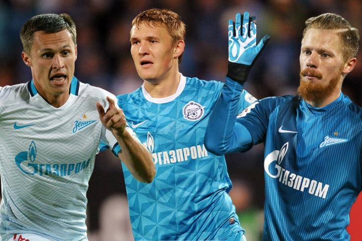 Игроки, загубившие карьеру в «Зените»: Соловьёв, Бухаров, Рязанцев, Набиуллин
