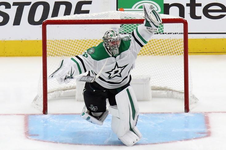 Холл уйдёт в «Нэшвилл», Худобин и Дадонов останутся? Чего ждать от открытия рынка в НХЛ
