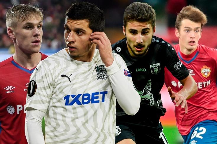 50 самых перспективных футболистов Европы