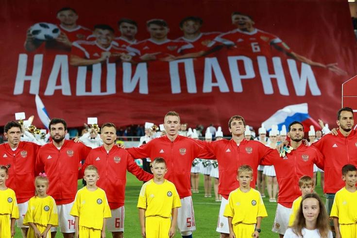 Соперники сборной России в Лиге наций УЕФА