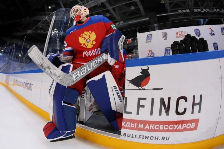 Россия – Финляндия, LIVE. Наша молодёжь стартует на Кубке Карьяла!