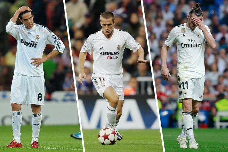 10 игроков, загубивших свою карьеру в «Реале»