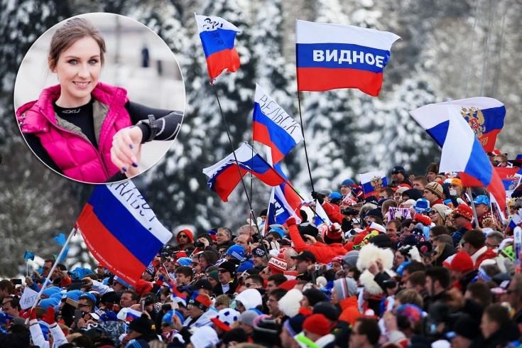 Российская лыжница рассказала об угрозах в сборной