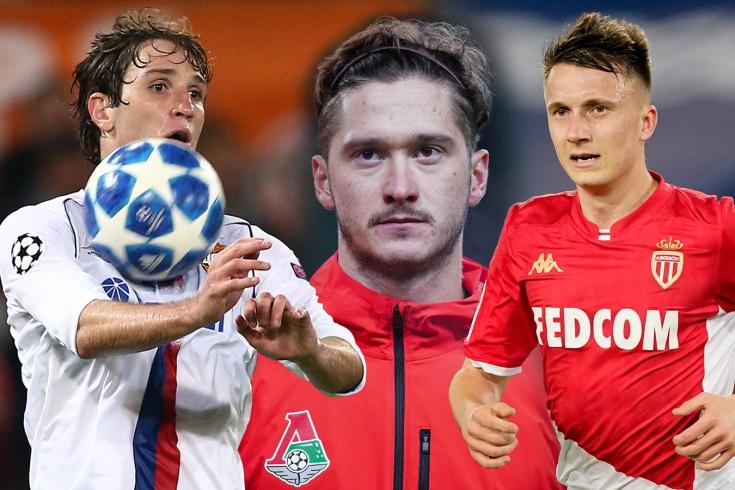 20 самых дорогих российских футболистов