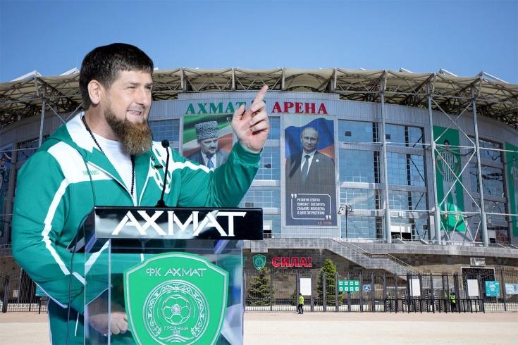 Футбол в Чечне в 2021 году. Безопасно? Кадыров кричит в микрофон? Почему не носят маски?