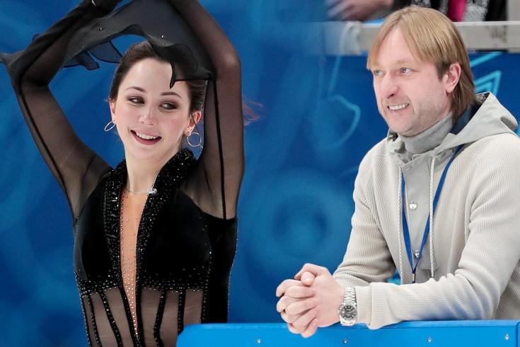 Елизавета Туктамышева и Евгений Плющенко