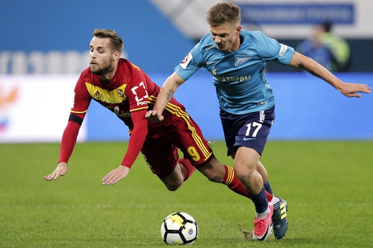 «Зенит» – «Арсенал» – 0:1