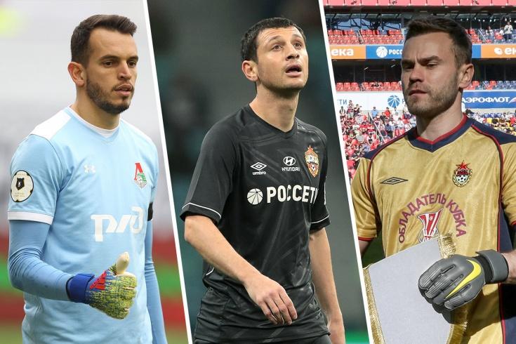 Самые преданные игроки РПЛ: Акинфеев, Гильерме