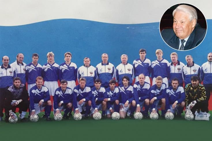 Футболисты сборной поддержали президента, Ельцин, Романцев, Радимов, фото