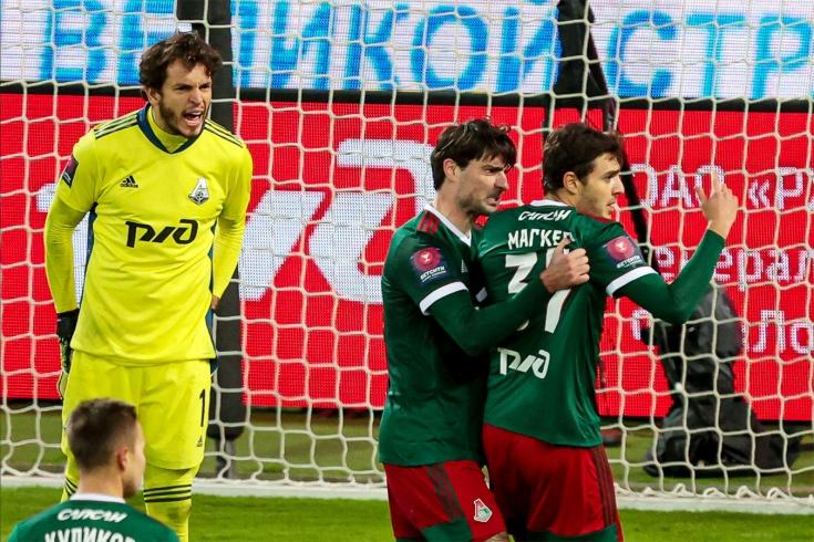 «Локомотив» — ЦСКА — 3:0