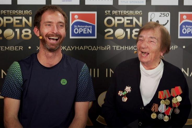 Как голландский теннисист каждый год приезжает в Петербург к русской бабушке на пельмени