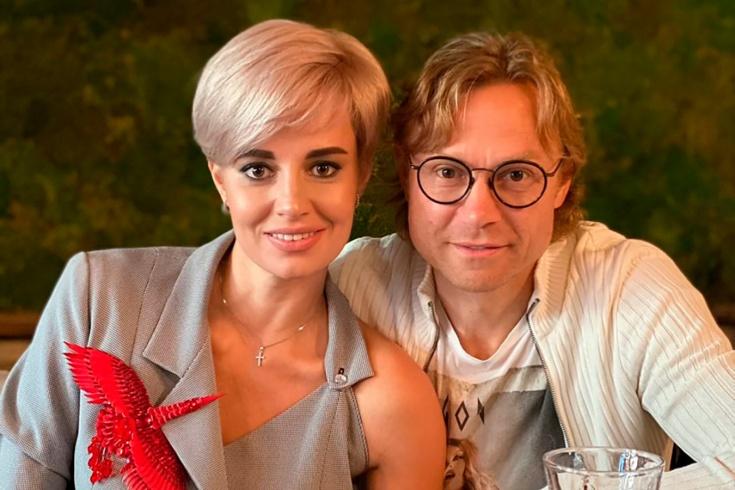 Дарья и Валерий Карпины