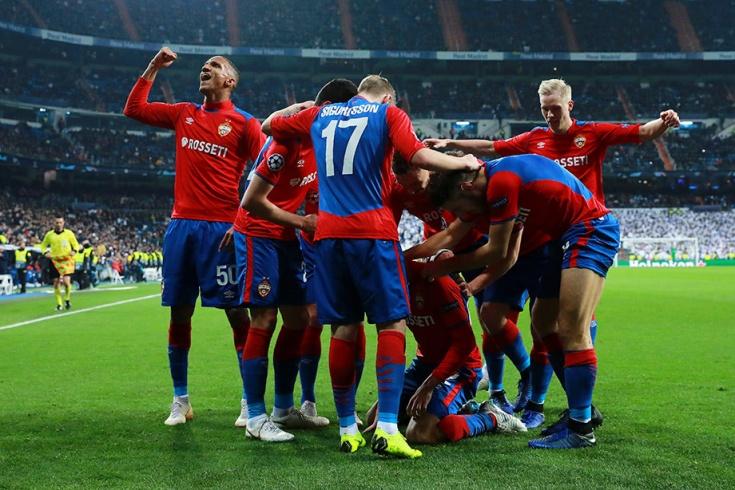 «Реал» – ЦСКА – 0:3