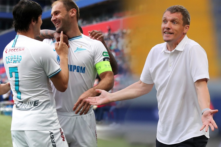 ЦСКА – «Зенит» – 4:0