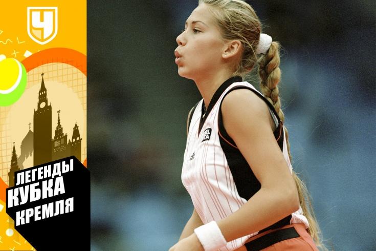 Курникова на Кубке Кремля. Рекордсменка по двойным ошибкам и первая российская финалистка