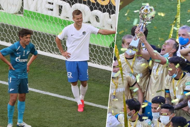«Зенит» — чемпион России сезона 2019/2020