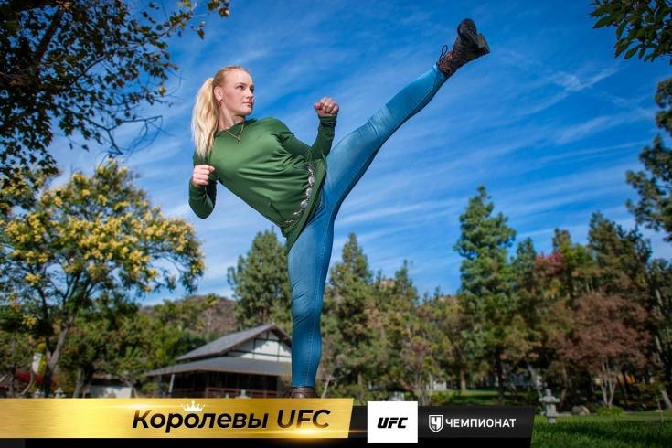Эксклюзивное интервью с Валентиной Шевченко перед турниром UFC 264 — о чемпионстве, победах и образе жизни бойца