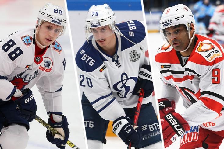 17 лучших свободных агентов КХЛ