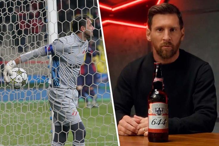 Пивоваренная компания создала лимитированную партию пива и отправила вратарям, которым забивал Месси