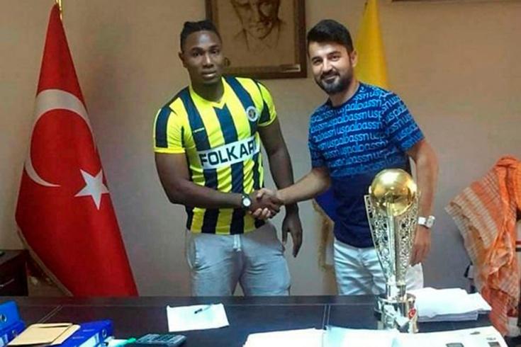 Турецкий клуб перепутал футболиста при трансфере