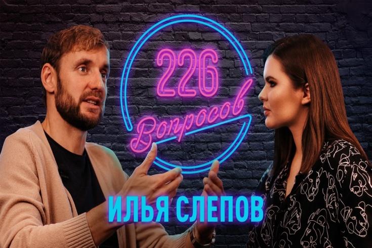 Большое интервью с триатлетом Ильёй Слеповым