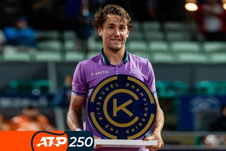 Турнир ATP-250 в Кицбюэле: Каспер Рууд завоевал титул, самые красивые розыгрыши финала, награждение, видео