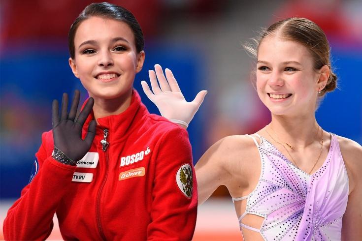 Александра Трусова и Анна Щербакова
